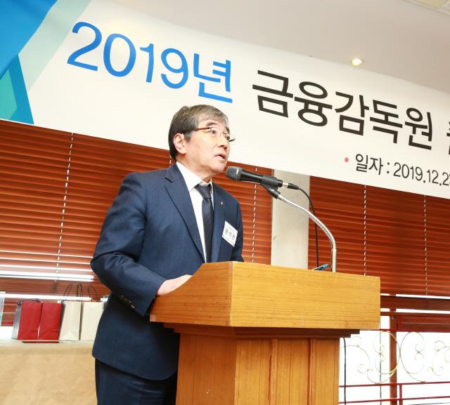 """윤석헌 """"고객 돕는 경영은 배임 아냐"""" 키코 배상 우회압박"""