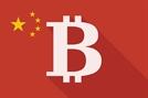 """중국 인민은행 """"DCEP는 비트코인 같은 투기 수단이 아니다"""""""