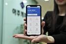 [2019 대한민국 마케팅대상-디지털금융서비스대상] 아주캐피탈