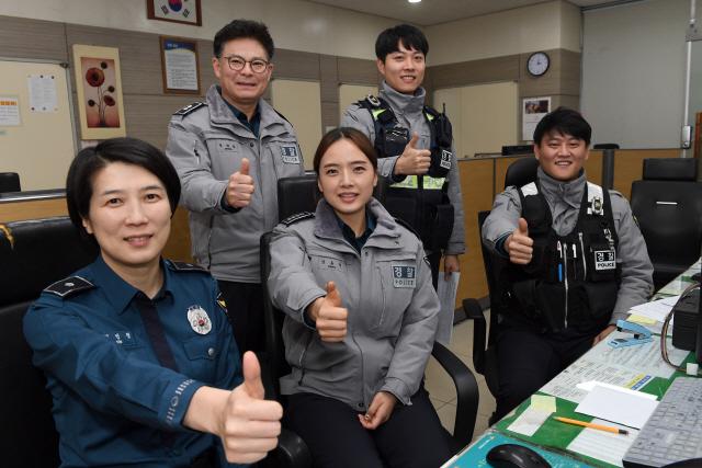 [이웃집 경찰관] '관내 3개 권역 나눠 '맞춤형 순찰'...시민 안전 기여 뿌듯'