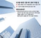 [머니+ 부동산Q&A] '법정지상권' 건물 낙찰받으면 권리도 승계되는지