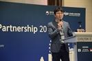 ㈜청취닷컴, '인도네시아, 싱가포르 비즈니스 파트너십에서 업무협약 (MOU)' 체결