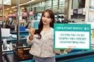 """GS계열사에서 5% 할인"" 'GS&POINT 롯데카드' 출시"