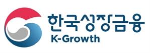 한국성장금융, 3000억 규모 핀테크혁신펀드 첫 출범