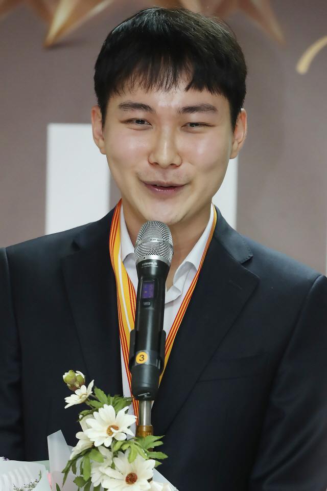 박정환 9단, 바둑대상 MVP 2년 만에 탈환
