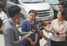공수처법 통과된 날, '고소장 바꿔치기' 압색영장 세번째 반려한 검찰