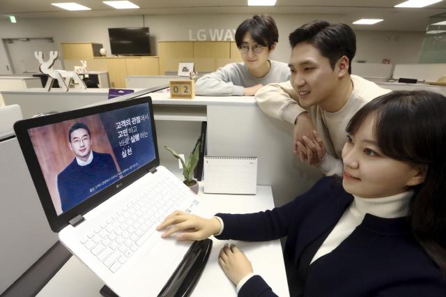구광모 회장 첫 디지털 신년사, '고객의 마음으로 실천하는 한 해'