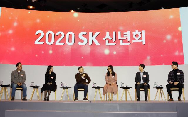 최태원 회장 대신 사회 구성원 목소리 경청한 SK의 파격적 신년회