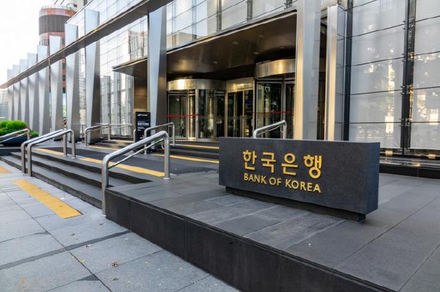 한국은행 총재 '중앙은행 디지털 화폐 연구 계속한다'