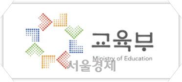 교육부, 학술연구 지원사업 7,988억원으로 확대