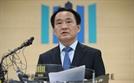 檢, 한국당 의원 23명·민주당 5명 '패트 충돌' 기소