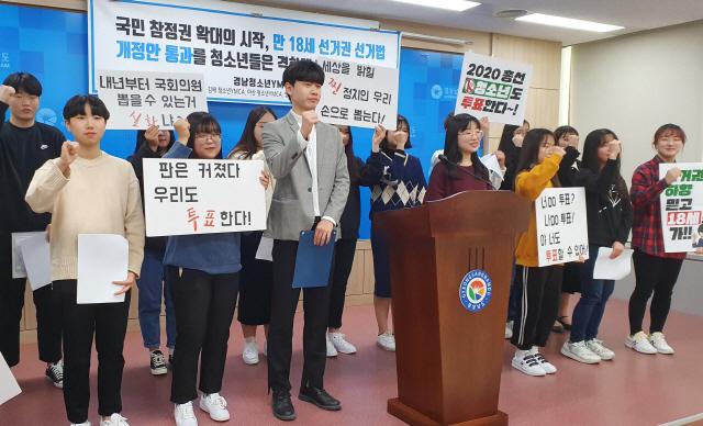[총선 D-100]18세로 낮아진 선거연령…53만 표심 '변수'될까