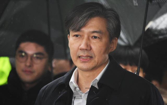 '유재수 감찰무마 의혹' 조국 전 장관 3차 검찰 출석