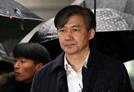 [단독] '조국 가족비리' 재판장은 진보성향 '우리법연구회' 출신
