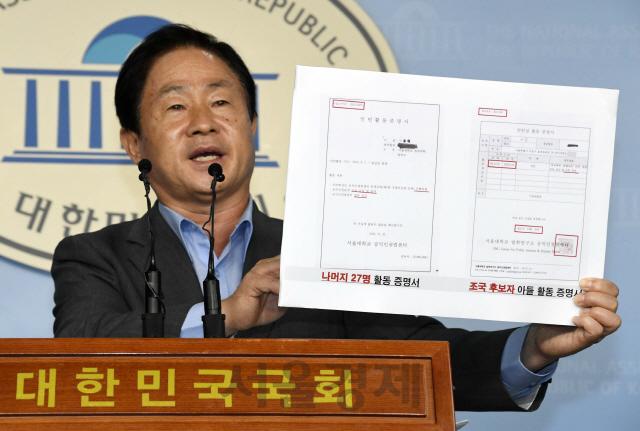 檢, '조국 딸 학생부 유출' 주광덕 통신기록 압색영장 반려