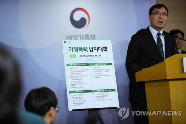'조국 검찰개혁' 이끈 황희석 검찰개혁추진단장 사의