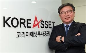 """[CEO&STORY]  """"채권·IB·中企금융 특화...증권업계의 벤처로 뛰겠다"""""""