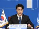 """민주당 영입 오영환 """"조국 자녀문제, 학부모들 당시 관행"""""""
