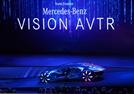 [CES 2020]벤츠, 세계 최초로 콘셉트카 '비전 AVTR' 공개