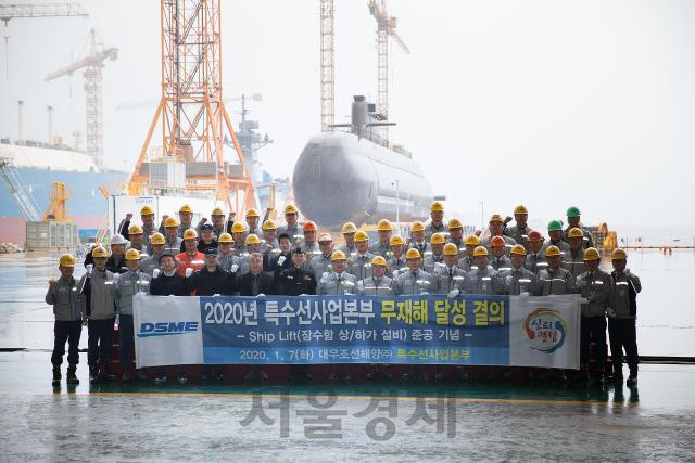 대우조선해양, 잠수함 생산설비 확충…'3,000t급 안정적 건조'