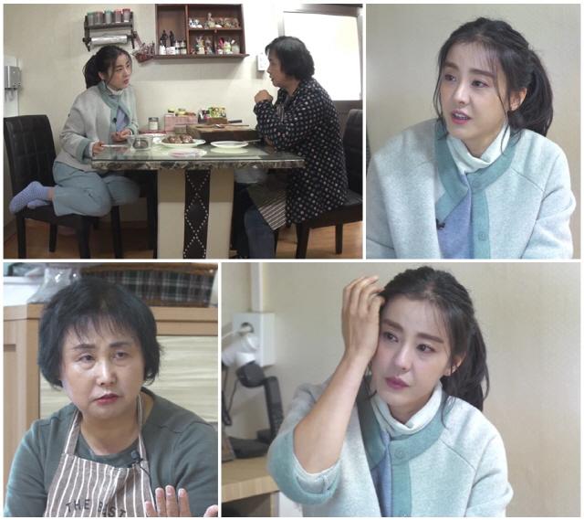 '우다사' 박은혜, 엄마 심정 대변한 이모 조언에 '눈물'..솔직담백 토크