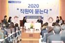 """김용익 건보공단 이사장, 전국 지역본부 순회 토크쇼··""""직원들과 소통강화"""""""