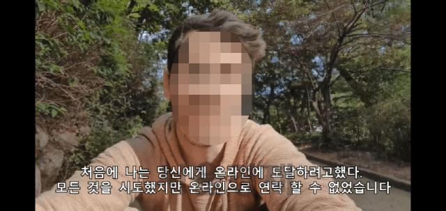 JYP, 트와이스 항공기 탑승 정보 판매책 법적 조치 검토중