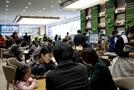 경강선 여주~원주 개통 호재 '원주 더샵 센트럴파크', 끝 없는 방문 행렬 이어져