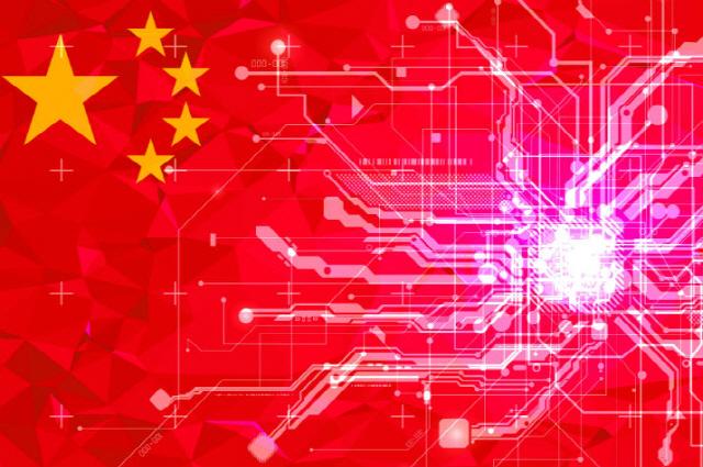 중국, 4월부터 정부 주도 블록체인 기반 네크워크 정식 운영