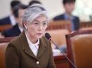 강경화·폼페이오 14일 외교장관회담…북핵·호르무즈 파병 논의