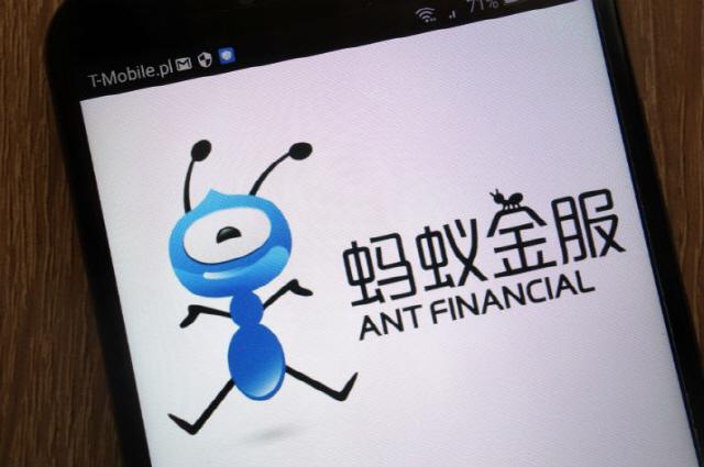 앤트파이낸셜, 중소기업 위한 Baas 플랫폼 공개한다