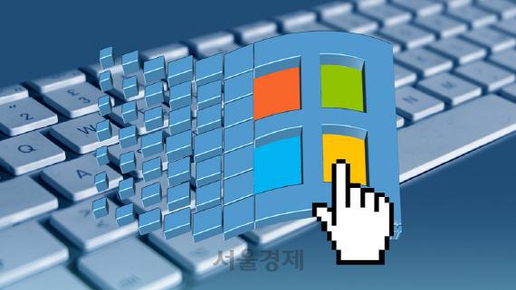 행안부, 윈도7 보안종료 대응 '사이버보안 종합상황실' 설치