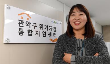 [이웃집 경찰관]'가정폭력 사건은 인내심이 무기...올 심리상담사 자격증 꼭 딸것'