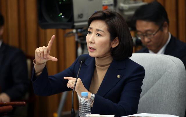 한국당, 靑 압수수색 불발에 '압수할 물건이 특정되지 않았다는 건 비겁한 꼼수'