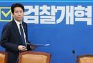 """민주당 '秋인사 불만' 檢 비판 """"끝까지 가보자는 식 옳지않아"""""""