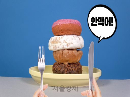 [영상] 혹시 올해 목표도 다이어트? (feat. 식욕에 패배하는 과학적 이유들)