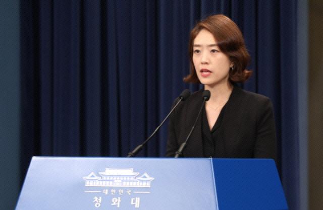 박지원, '추미애 檢 인사'에 '윤석열 징계 바람직 안 해…고민정은 나경원과 붙을 듯'