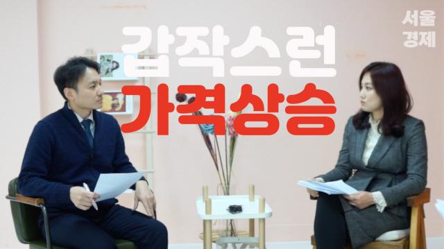 서울 집값, 지금이 제일 싸다? 부동산 유튜버 찬반 대격돌 1편[부스의 참견]