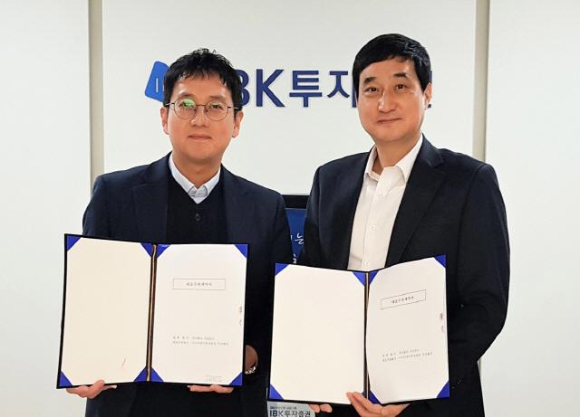 [시그널] 홍채인식 전문社 '이리언스' IPO 잰걸음…상장주관사에 IBK증권