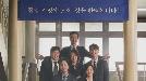 """[전문]'검사내전' 김웅 검사 사직…""""검경수사권 조정은 개혁 아닌 퇴보"""""""