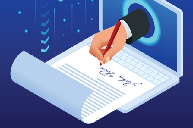 금융감독원, 협약 체결에 블록체인 계약 플랫폼 활용