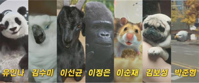 '미스터 주: 사라진 VIP' 유인나→이정은, 역대급 목소리 더빙 배우 라인업