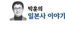 [박훈의 일본사 이야기] 시대변화 통찰한 아베 마사히로...페리 떠난 후 日개혁 밀어붙여