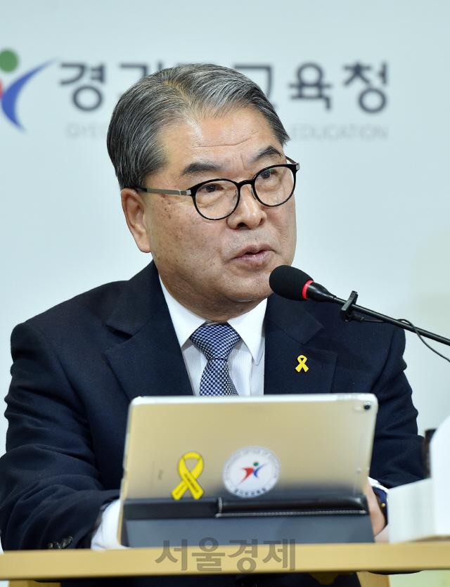 """이재정 경기교육감, """"유치원 3법 통과 환영…유아교육 발전 계기 마련"""""""