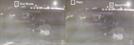 """""""우크라 여객기에 30초 간격 미사일 2발""""…이란, 용의자 다수 체포"""