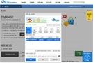 연말정산 간소화 서비스 열렸다, PC·모바일 접속 이용방법은?