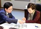 """'14년의 기다림'신분당선 연장 해결…염태영 수원시장 """"수원시민 힘으로 이뤘다"""""""