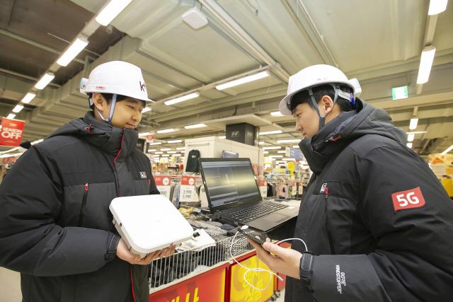 KT, 대형 건물에 5G 고성능 광중계기 설치