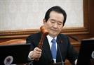 정세균 총리, 첫 국무회의 메시지도 '경제 활성화'