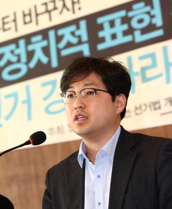 '수사권 조정 옳은지 의문'..양홍석 참여연대 소장 사임
